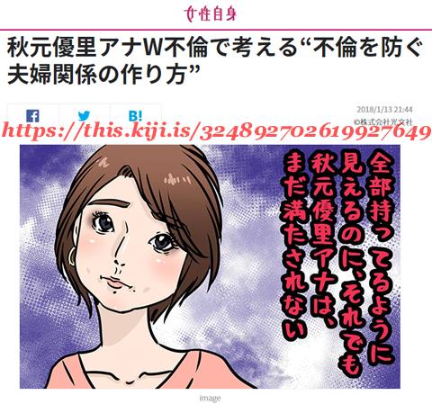 furin-kankyou1.jpg