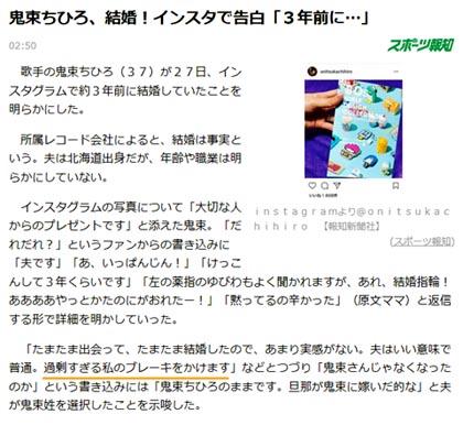 chihiro-1.jpg