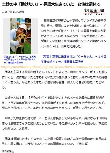furareruriyuu-yasashiihito1.jpg