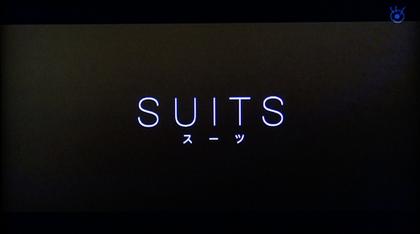 スーツ-0.jpg