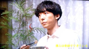 bokurahakisekide-2.jpg