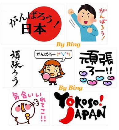furareru riyuu-fight.jpg