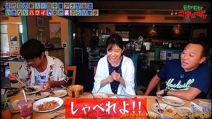 moyasama2-shuku-tanakaana.JPG
