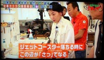 moyasamaando-2.JPG