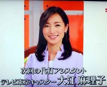 moyasamasaigoha-2.JPG
