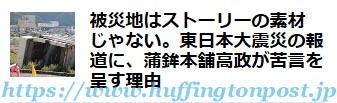 www.huffingtonpost.jp-1.jpg