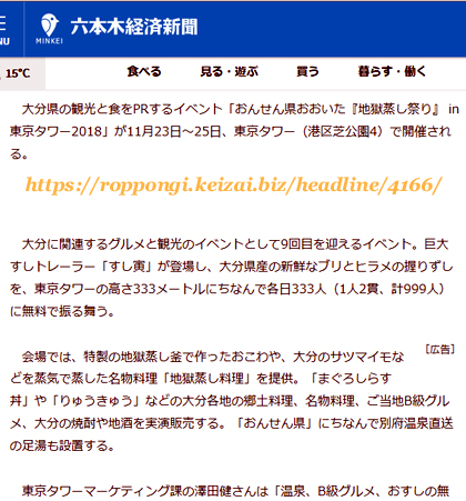 ooita-jigokumushi1.jpg
